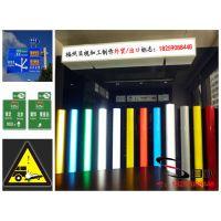 反光膜批发 外贸/出口标志标牌制作 定制反光膜 可喷绘反光膜