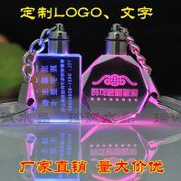 广告促销小礼品定制 水晶内雕钥匙扣 发光 实用赠品 可刻文字LOGO