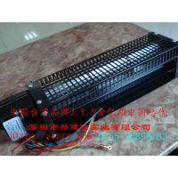 台湾JYS品牌直径6cm横流风扇|JEC-06030B22-3B双电压金亿翔横流风扇