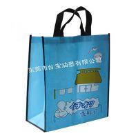 尼龙亮光油墨供应台宝牌SNC-148荧光蓝尼龙丝印油墨,适用于鞋材、箱包、运动器材等