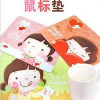 H干女孩鼠标垫 韩国文具 可爱妞子鼠标垫 防滑小女孩鼠标垫