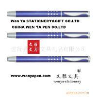 文雅文具供应新款金属签字笔宝珠笔笔身可定做自己的
