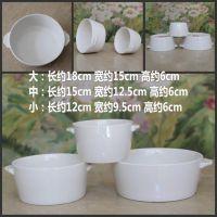 厂家批发 陶瓷餐具工艺品 厨房餐厅酒店用品 手制环保白瓷碗