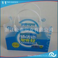 专业厂家定制 PP塑料礼品袋 透明塑料手柄袋 PP牛奶包装袋
