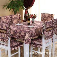 弘发高档 餐椅坐垫餐椅套 欧式田园家用餐椅桌椅套厂家直销可定做