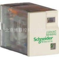 RXM系列,RXM4LB2B7,插拔式中间继电器4副触点3安培指示灯,24VAC