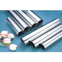 供应高耐磨904L不锈钢管;高硬度904L装饰管