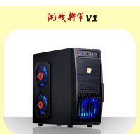 供应凤凰城V1电源上置USB3.0全新钢防尘游戏空ATX台式机电脑机箱
