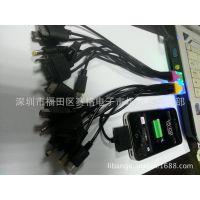 供应USB充电线  USB发光线  USB一拖十充电线 万能充电线 发光充电线