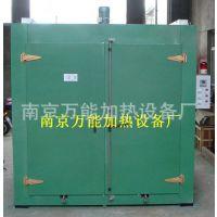 供应电动机烘箱,手推式,防爆带定时 由南京万能提供商