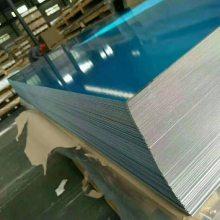 美国芬可乐2A12高硬度铝板 2A12铝板牌号