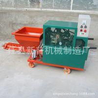 水泥砂浆喷涂机 新普 专业生产喷涂机型号全