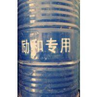 武汉励和化工供应高含量甲基异丁基酮(MIBK)