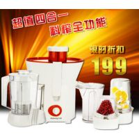 Joyoung/九阳 JYZ-C501多功能榨汁机 料理机 婴儿辅食机 正品特价