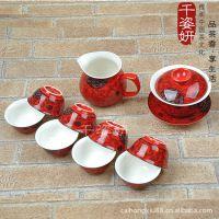 厂家直销 茶具套装 红釉陶瓷茶具 中国风兰藤花茶具 商务礼品