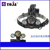 YOJA正品T08自行车车灯和头灯二用 自行车前灯 夜骑行车灯 充电