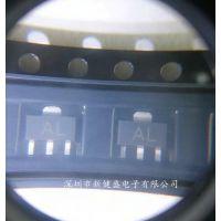 供应原装江苏CJ长电 贴片三极管 BCX53-16 打字:AL SOT89 晶体管