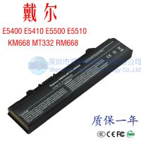 戴尔dell E5400 E5500 电池 笔记本电池 笔记本电脑电池 6心