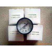 特价供应AIRTAC压力表(图)F-PGSO10008M