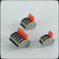 软硬线连接头/兼容万可接线器 /电线接线头  建筑布线电线连接器