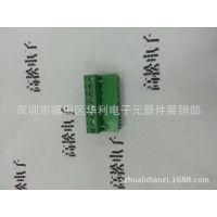 2EDG-5.08-8P 接线端子 间距5.08mm直脚/弯脚针座 插拔式连接器