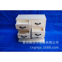 曹县木盒厂家专业定制 高档喷漆首饰木盒 zakka复古桐木小木盒
