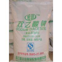 供应泡菜、辣白菜、酸菜、各种腌制菜防腐剂双乙酸钠