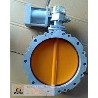 供应优质D671X气动粉尘灰尘铝合金蝶阀,气动蝶阀