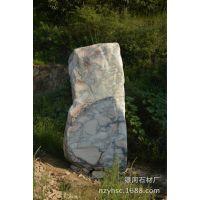 供应王世举假山石批发 厚重中又显出轮廓线的改变