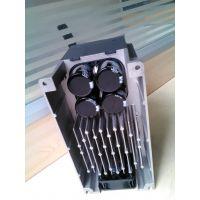 供应众辰变频器H2000系列 迷你型变频器
