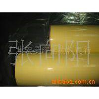 供应广告裱帖/美术裱装高级黄/白底离型纸不起拱超透明PVC双面胶--卷装超值