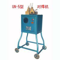 供应迎喜牌UN-5钢筋对焊机