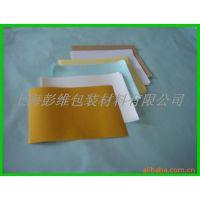 90G黄色单硅离型纸