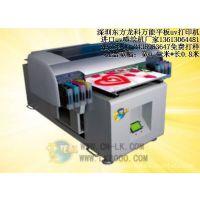 卡式u盘彩印机