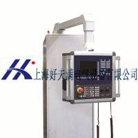 铝合金操作箱、悬吊臂操作箱 上海悬臂控制箱价格