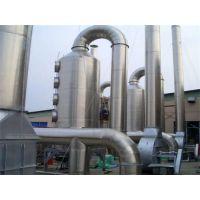 惠州粉尘处理设备湿式除尘器是怎样处理粉尘的