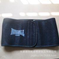 定型條護腰 磁療護腰 潛水料沖孔仿OK布自發熱護腰 運動護具