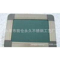 厂家直销 软木板 软木板铝合金 铝型材 铝边框 小黑板铝框 磁性板