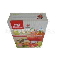 上海印刷厂家专业定做-儿童食品营养面/蝴蝶面/米粉包装彩盒
