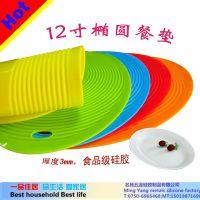 新品推出环保高质量硅胶垫 各式花样硅胶垫 隔热垫