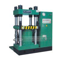 扟拓油压机 200T下缸式四柱油压机设备厂家直销 成型专用油压设备