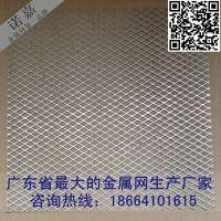 铝丝网片加工|铝丝网片价格|铝丝网片批发|东莞铝丝网片加工厂家