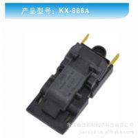佳赛特 专业生产 热水壶 蒸汽开关 KX-888A  质量优 厂家直销