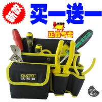 供应法斯特工具包 PT-N065 多用腰挂包 多功能电工腰包 电工维修包