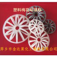 供应泰勒花环 泰勒花环填料 塑料花环填料 规格种类齐全