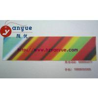 供应洗标丝网印刷 工艺品丝网印刷 材料丝网印刷