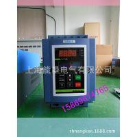 供应智能型软启动器-75KW电机软起动器