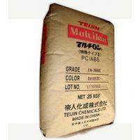 供应日本帝人 PC/ABS/TN-7500 MC /塑胶原料