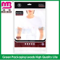 手套包装袋透明塑料服装包装袋定做免费拿样