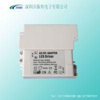 深圳厂家直销 ce认证12v2a 外置led驱动电源